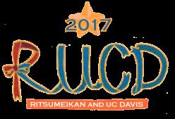 PEP: Rits-UCD 2017